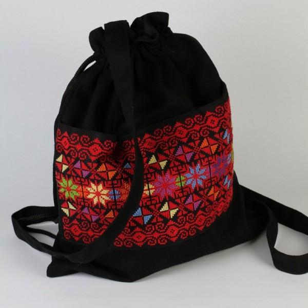 Embroidered Back Bag