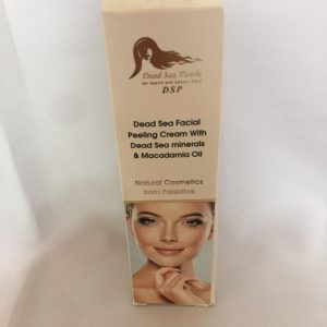 Dead Sea Facial Peeling Cream with Dead Sea Minerals & Macadamia Oil(150 ml)