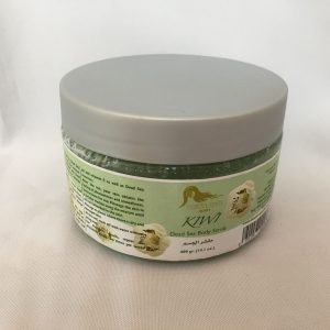 Body Scrub – Kiwi