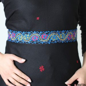 Embroidered Belt – Dark Blue with Red and Green Thread